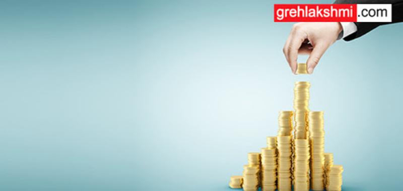 जानिए बचत और निवेश में क्या अंतर है