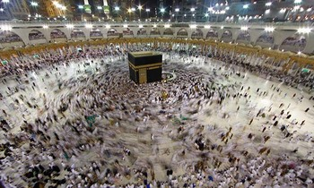 Muslim worshippers gather at the grand mosque in islam s holiest city of mecca as muslims perform the umrah or lesser pilgrimages 350x210