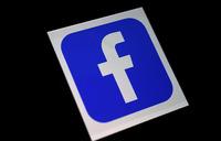 Facebook quarterly profit rockets despite ad boycott, pandemic