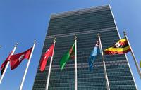 UN ups 2020 budget, includes funds for war crimes probes