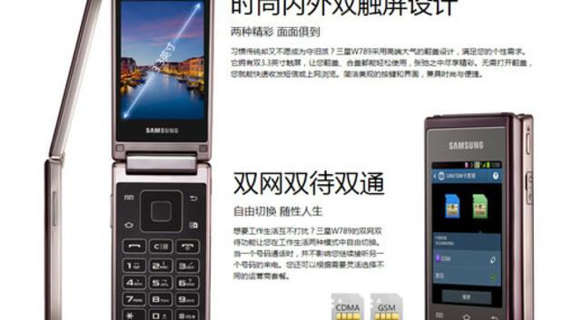 samsung20phone500