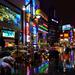 False megaquake alert shakes Tokyo