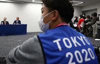 Tokyo Olympics postponed over coronavirus crisis