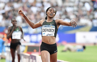 Kenya's Chepkoech sets new steeplechase world record