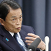 Japan ministry admits altering documents in scandal dogging Abe